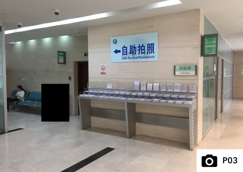 how to navigate the shanghai entry exit visa application submission third floor