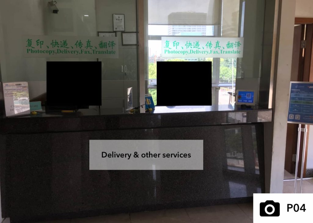 shanghai entry exit visa application submission third floor delivery