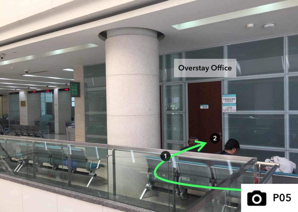 overstay office at the shanghai entry exit visa application submission third floor